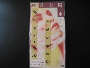 井上 陽水 8cmCD  make-up shadow