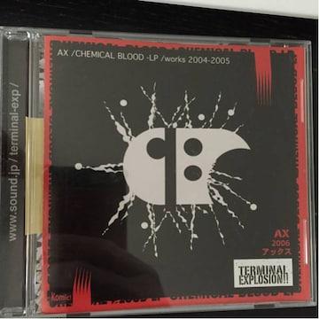 AX CHEMICAL BLOOD-LP SHUREN the FIRE Killer Bong アックス