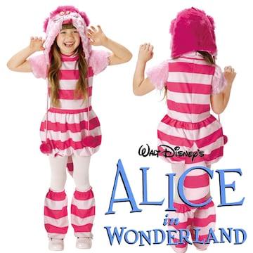 キッズ チシャ猫 ディズニー 不思議の国のアリス コスプレ 衣装 子供用