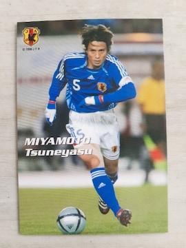 2006 カルビー日本代表カード 2nd-08 宮本 恒靖