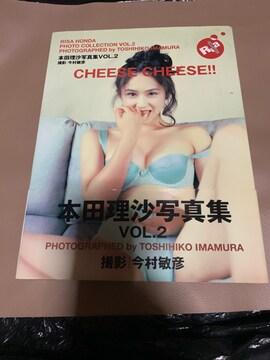 本田理沙 写真集 cheese cheese