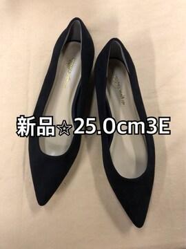 新品☆25.0cm3E黒ぺたんこパンプス普段にも♪m101