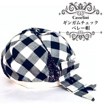 キャセリーニ★レトロ★ギンガム×花柄ベレー帽