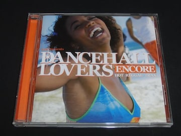 Dancehall Lovers Encore