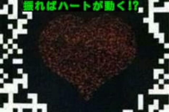 仮面天使ロゼッタ-漆黒のフレイヤ-吉井怜 < タレントグッズの