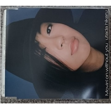 KF 宇多田ヒカル CDS Movin' on without you