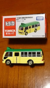 ブリキのおもちゃ タカラトミー香港ミニバス 限定版 緑