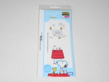 DS★デコレーションフィルム PEANUTS ハウス DS Lite専用