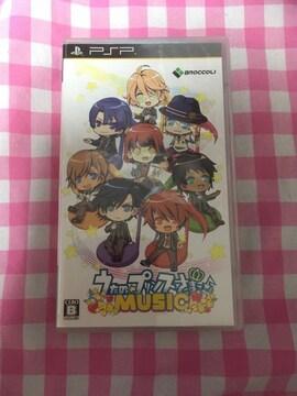 うたの☆プリンスさまっ♪MUSICソフト・PSP