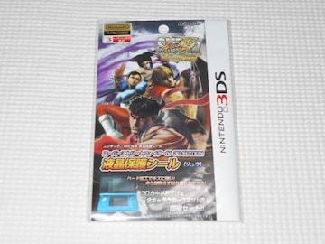 3DS★スーパーストリートファイター4 3D EDITION 液晶保護シール