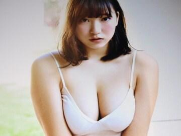 ★京佳(きょうか) ※オマケ付き