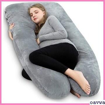 新品★ Meiz/抱き枕/U型/妊婦/ のプレゼント 321