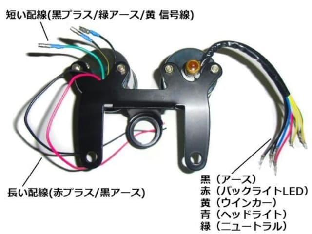 フルLED!バイク用機械式スピードメーター&電気式タコメーター < 自動車/バイク