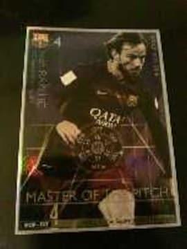 WCCF非売品MOP-EXT[1516イバンラキティッチ]FCバルセロナ footballista
