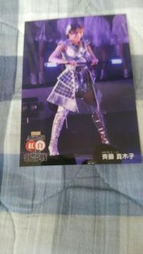 第6回AKB48紅白対抗歌合戦斎藤真木子特典写真