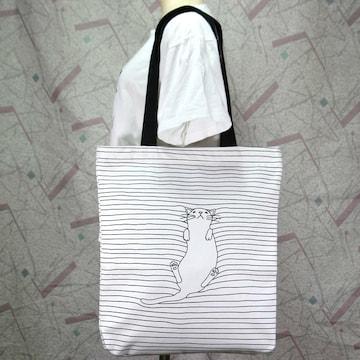 ◆猫大好き◆猫柄トートバッグ キャンバス白地横縞