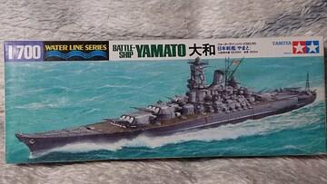 タミヤ1/700  日本戦艦  大和