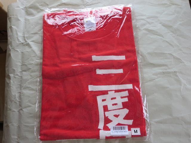新品Tシャツ ももクロ サイズM 三度目の正直 百田夏菜子  < タレントグッズの