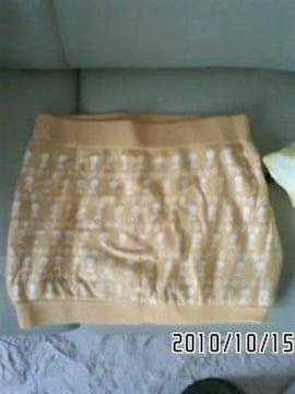 イエロー×ホワイト色ジャガードスカル柄ニットスカート