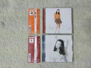 CD 高橋由美子 for BOYS GIRLS 全26曲'95/6 帯、予約特典ポスター付