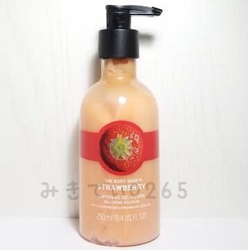 ☆ザ ボディショップ☆ストロベリー ジェルローション 250ml 新品未使用