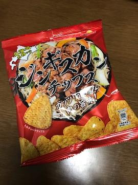 北海道名物の味 ジンギスカンチップス