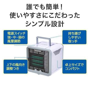 ここひえ R2   【2020年モデル】新品・未使用