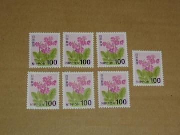 未使用 100円切手 7枚 普通切手