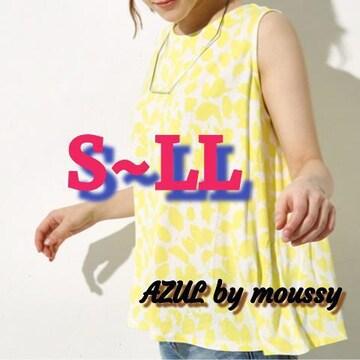 S~LL/AZUL☆リーフ柄とろみフレアタンク