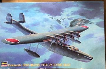 1/72 ハセガワ 日本海軍 川西 九七式大型飛行艇 23型