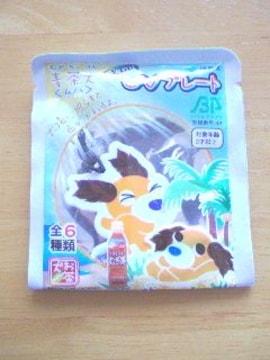 伊藤園ノベルティ〓麦茶犬<ムハ>UVプレートサーフィン〓