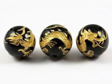 ☆黄金の天然オニキス五爪龍☆12mmビーズ1個