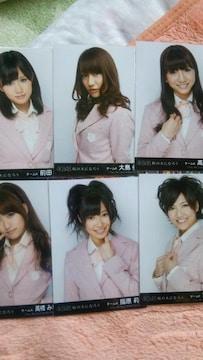 AKB写真(桜の木になろう)セット2