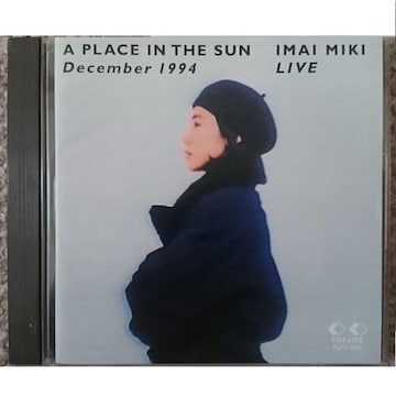 KF 今井美樹  A PLACE IN THE SUN LIVE