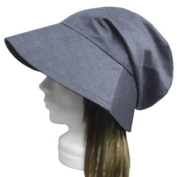 ハンドメイド◆コットンシャンブレー/つば広女優帽子◆紺系
