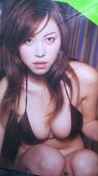 MARI写真集月刊MARI〜ペーパーフィギュア2体付き