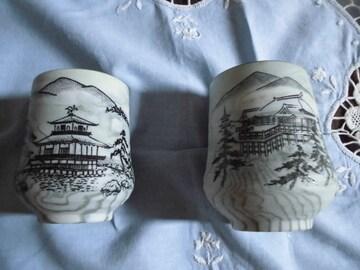 清水寺と金閣寺の夫婦茶碗 2個セット