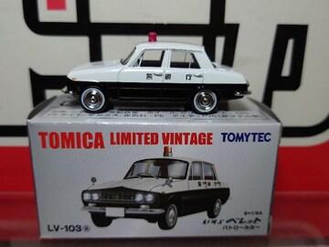 ★トミカリミテッドヴィンテージLV-103★いすゞベレットパトロールカー★