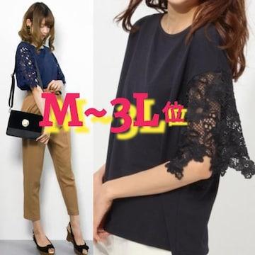 F¥3850/ブリスポイント☆花柄レース半端袖カットソー