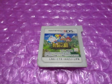 ※カセのみ 3DS ドラえもん 奇跡の島⇒送料無料