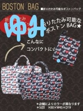 セシル★未使用!折りたたみボストンバック/ブラック