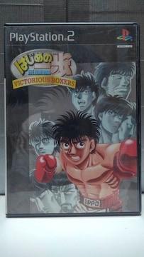 PS2 はじめの一歩 VICTORIOUS BOXERS