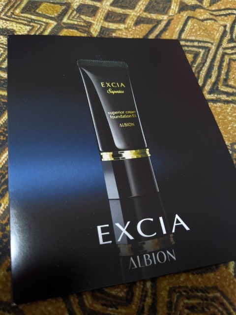 EXCIA/エクシアAL/スーペリアクリームファンデーション/NA201/メイクアップセラムEX各0.3g×2  < ブランドの