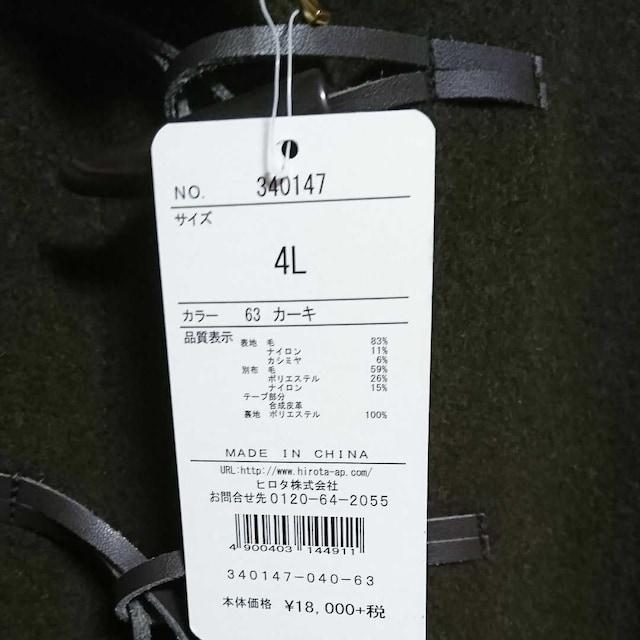 MB★4L ダッフルコート★カーキ < 女性ファッションの