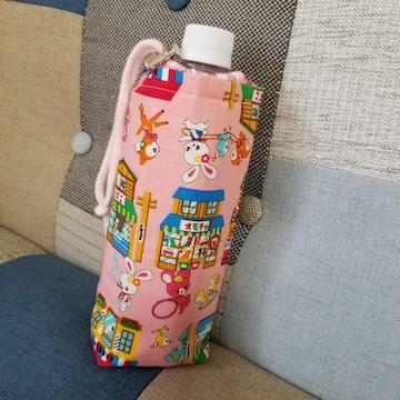 昭和レトロ柄★ピンク★ペットボトルカバー