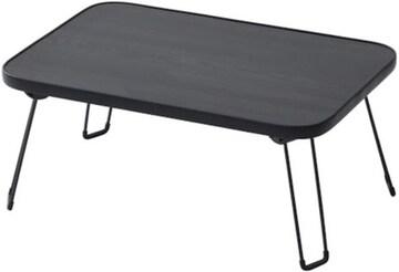 色ブラック [山善] 折りたたみ ローテーブル 幅45奥行30高さ20cm