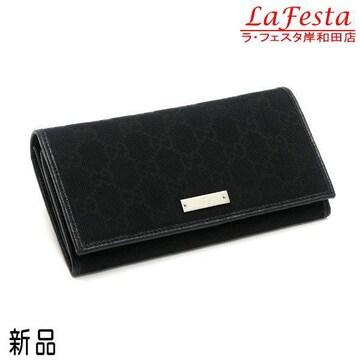新品本物◆グッチ【人気】2つ折り長財布黒ブラックGG/保存袋箱