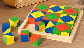 二キーチン 積み木 36個入り 知育玩具