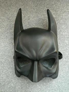 バットマン「マスク」