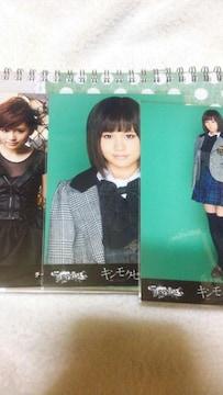 AKB48写真 前田敦子セット3